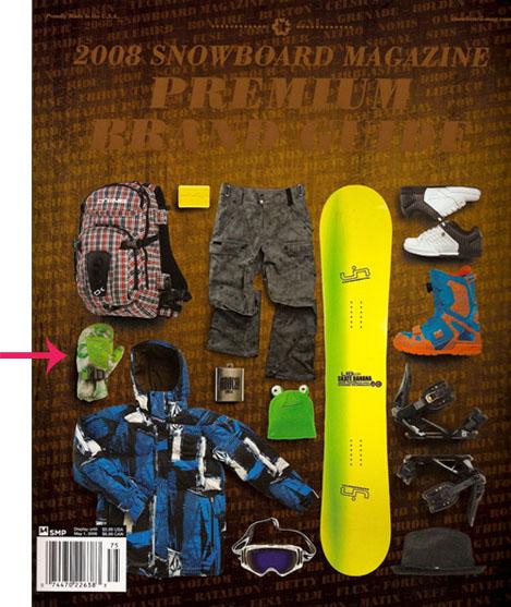 Snowboardmag1